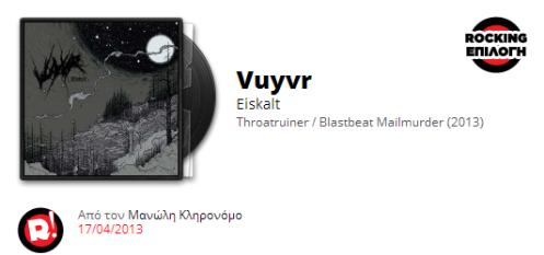 "VUYVR ""Eiskalt"" review @ rocking.gr"