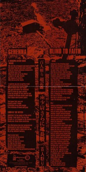 """Gehenna / Blind To Faith split-7"""""""