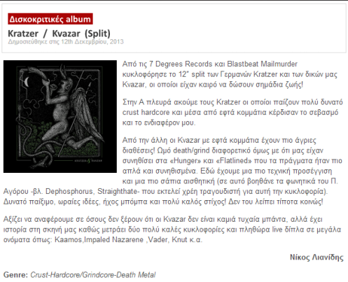 KRATZER/KVAZAR split-LP review @ rockap.gr