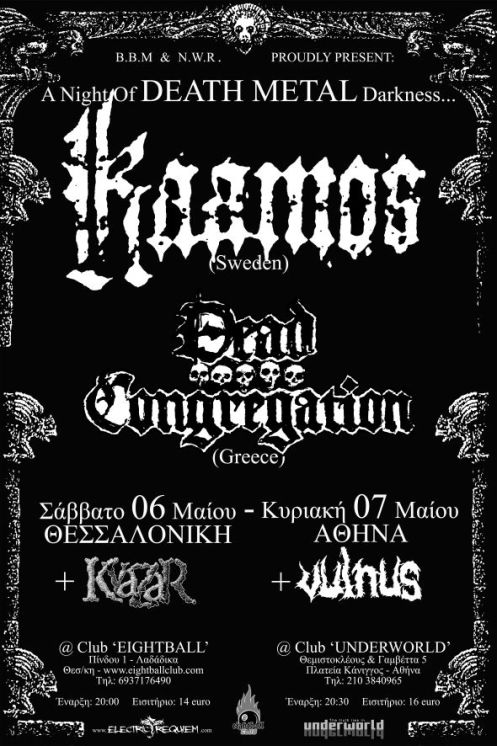 KAAMOS GREEK GIGS 2006